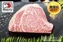 【鮮綠生活】日本鹿兒島頂級A5和牛 200g/片~(第二件7折)