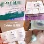 🔅賣場🈵️299運費⚠️半價 現貨 🔅日本 處方簽 境內妙利散益生菌(10包入)
