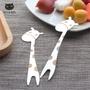 可愛長頸鹿水果叉動物水果叉蛋糕點心叉子 寶寶學習餐具 不鏽鋼水果叉 【Z90611】