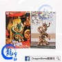 【龍會社】日版 金證 DRAGONBALL 七龍珠Z 造型師 寫真家 神龍 模型 公仔 景品