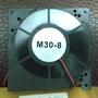 聲寶 SAMPO 原廠 烘碗機 底部 風扇 M30-8 (適用:KB-RF85U、KB-RD85U)