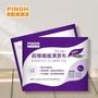 【PINOH 品諾】超導纖維清潔布6包組(PH-A01)