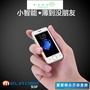 MELROSES9P新款最小4g安卓智能小手機迷你超小袖珍男女備用機直销