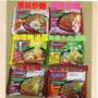 箱購區- 印尼營多撈麵 🇮🇩印尼炒麵🇮🇩
