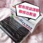「24hr台灣現貨」口罩 黑色口罩 活性碳 武漢肺炎 非醫療用