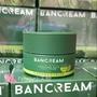 現貨特賣-Bancream火山泥面膜20g/BAN磐石冰河泥,泰國直送