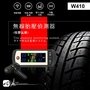 T6r【ORO W410】通用型胎壓偵測器 (橡膠氣嘴) 胎壓/胎溫/電壓 台灣製造 胎內式 無線偵測|BuBu車用品