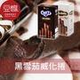 【印尼】印尼零食 頂級黑雪茄巧克力威化捲(黑/榛果)