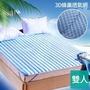 【BRI-RICH】3D蜂巢式透氣支撐可水洗冰涼床墊(雙人-型)