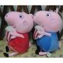 佩佩豬 喬治 豬小妹 2018新款 爆米花款 佩佩豬家族 佩佩豬娃娃 喬治娃娃 小朋友禮物