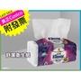 [滿千免運] URS Costco舒潔三層抽取式衛生紙 真好市多附發票 Kleenex 柔軟舒適不含螢光劑 贈品禮品禮物
