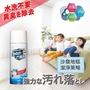 【泡泡力除菌潔淨慕斯 450ml】沙發地毯清潔最佳策略_日本酵素添加 天然去汙 日本暢銷 泡沫清潔劑 泡泡清潔劑 乾洗 馬桶清潔 廚房清潔 車內清潔