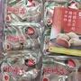 日本空運柿餅(超級推薦)