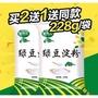 純綠豆澱粉綠豆粉 傷心川北白涼粉涼皮原料228g食用澱粉