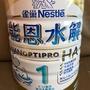 雀巢能恩水解1號配方奶粉(敏兒適用)
