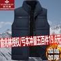 ●爸爸秋冬裝馬夾加絨加厚保暖棉背心中年男士坎肩中老年人男裝馬甲