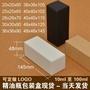 現貨牛卡紙盒白卡紙盒黑卡紙盒10ml15ml20ml30ml50ml100ml精油瓶