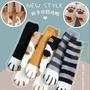 🙀貓爪珊瑚絨保暖襪一雙