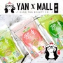 『限時特價』台灣一番 魔力纖 酵素 酸柑茶磚 - 紅心芭樂|青梅|檸檬【妍選】