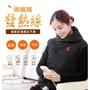原始點加厚電熱溫敷衣 立領頭部全身原始點 可恒溫定時安全低電壓 遠紅外通經絡電加熱 溫敷上衣