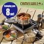 日本CAMELWILL  野餐露營餐具8件組/戶外鍋具/登山/不鏽鋼鍋具/附收納袋/20110708-camp8-日本必買 日本樂天代購(1640*0.8)