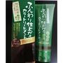 日本利尻昆布染髮劑 護髮染 200g  深棕色