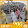 ✤宜家299超取免運✤戶外一次性雨衣 便攜式透明雨衣 拋棄式雨衣 男女適用
