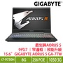 GIGABYTE AORUS 5 GA-7TW1001SH/7TW1020SH 窄邊框電競筆電/i7-9750H/GTX1050 3G/8G/256 PCIe/15.6吋IPS FHD/W10/144