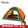【秒開帳篷】熱賣款 4人自動帳篷  沙灘露營 速開帳篷 野餐 遊戲屋 內側塗銀防曬
