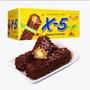 【大促季】36g*5盒韓國進口零食品三進x5香蕉味果仁巧克力棒夾心巧克力棒盒裝