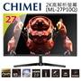 奇美 ML-27P10Q 27吋 HDMI 2K IPS 螢幕 有喇叭 LED螢幕 電腦螢幕 電競螢幕 液晶螢幕