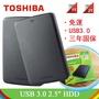 潮流小屋  2TB 2.5吋行動硬碟/外接硬碟 USB3.0極速傳輸只要1299