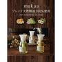 日本CARALL MUKUA天然精油芳香/消臭/香水/芳香劑(3234/3235/3236)