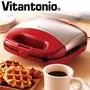 未拆封Vitantonio鬆餅機