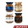 (現貨)日本AGF 日本原裝 咖啡罐 四種口味 (80g) 香醇濃厚 咖啡 咖啡豆 沖泡 蝦皮24h
