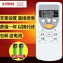 Brand New Wenxuan Product Panasonic/Panasonic Air Conditioning Remote A75C2663 Remote Control Panasonic Air Conditioner