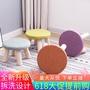 小凳子家用時尚創意蘑菇凳小板凳圓凳實木坐墩客廳擱腳凳布藝矮凳