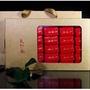 【免運廠家直銷】武夷山巖茶肉桂茶武夷山大紅袍茶葉紅茶茶葉新茶禮盒裝濃香型250g