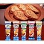 【現貨】日本 QP中島董 不沾手吐司抹醬〈新包裝100g〉蒜香 明太子 法式 奶酥 玉米 鮪魚
