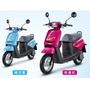 中華電動自行車-e-moving Bobe可攜式鋰電池版