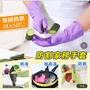 韓國熱銷MAMIU防割家務手套