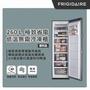 【Frigidaire 富及第】MOMO卡★最高回饋10%!260L低溫無霜冷凍櫃(福利品)