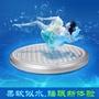 悠愛得圓形水床墊超大 圓水床 恒溫圓床 圓形水床 情趣床