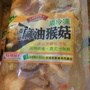 好滋味御品麻油猴頭菇