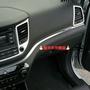 阿楓精品 現代 16' ALL NEW TUCSON 中控台飾條貼 提升內裝質感兩件式