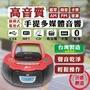 台灣製造【SMITH 高音質手提多媒體音響】藍芽/CD/音箱/CD/手提音箱/多功能/AA503【LD191】
