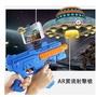 AR戰鬥遊戲射擊槍 實境結合虛擬 遊戲射擊槍 AR GUN 虛擬實境槍 VR 遊戲槍360度全景 AR GAME