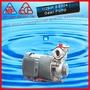 (和川牌)1/2HP~不鏽鋼齒輪式抽水馬達/抽水機/水泵浦/水幫浦