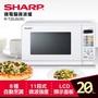 【SHARP夏普】20L微電腦微波爐R-T20JS(W) 【全新未拆】