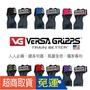 【Versa Gripps】美國 VG 專業進階版3合1健身拉力帶 PRO & FIT & CLASSIC